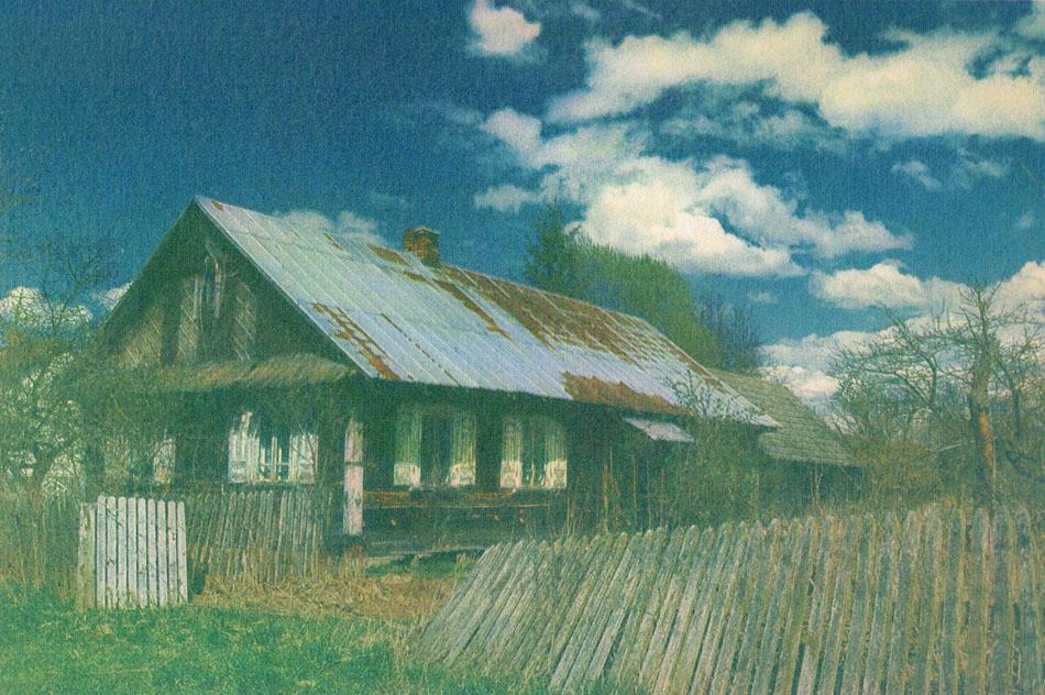 Fotografia piktorialna - guma dwuchromianowa